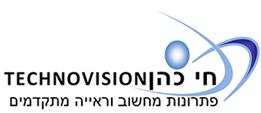 """כהן פתרונות מחשוב וראייה מתקדמים טכנו ויזן ישראל בע""""מ"""